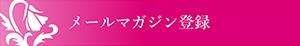 banner1_mail300